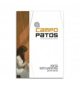Campo de los Patos, 3 (2012)