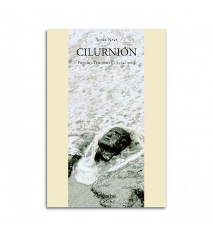 Cilurnión